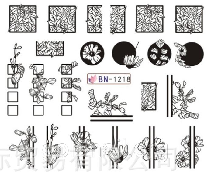 Слайдер водный для дизайна ногтей BN-1218
