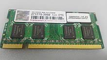 Пам'ять для ноутбука ddr2 2gb PC5300 SODIMM transcend