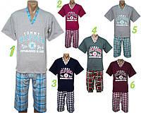 Костюм домашний (футболка+бриджи). Пижама летняя мужская. Летняя пижама для мужчин