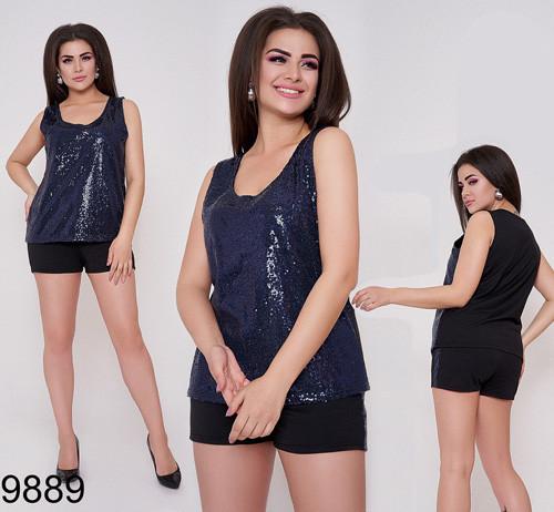 Летний вечерний костюм шорты с блузкой без рукавов р.46-52 (синий) 829889