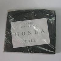 Чехол сидения Honda Pall