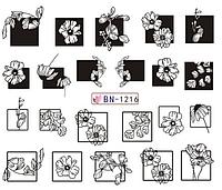 Слайдер водный для дизайна ногтей BN-1216