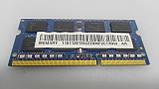 Память для ноутбука ddr3 4gb PC12800S (1600Mhz) SODIMM, фото 2