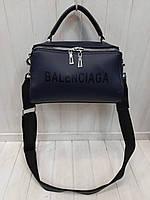 Женская прямоугольная сумка в стиле Balenciaga через плечо синяя