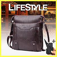 cc6db7e7bba1 Мужские сумки и барсетки. Товары и услуги компании