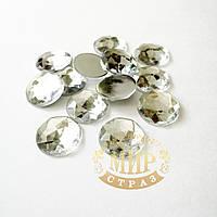 Клеевые круглые камни, цвет Crystal, 20 мм, 1шт