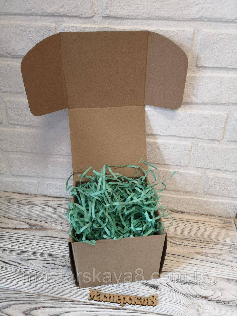 Коробка 150*150*140 мм крафт для подарка с мятным наполнителем , для сувенира, для мыла, косметики