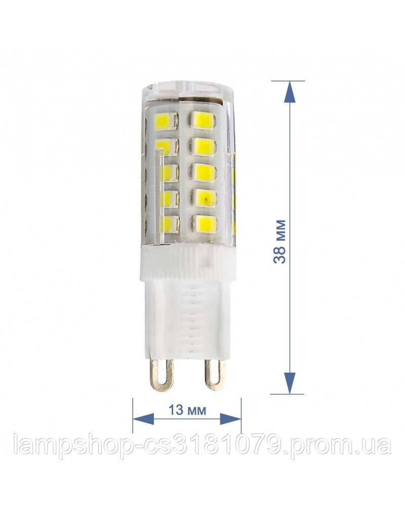 Лампа RIGHT HAUSEN LED Standard капсульная 3,5W 220V G9 6000K керам/пласт HN-157052