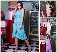 1411f993e7a9a50 Летние платья Батал. Товары и услуги компании