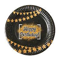 "Набор тарелок ""Happy Birthday black"""