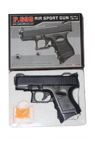 Пистолет на пульках, игрушечный, металлический