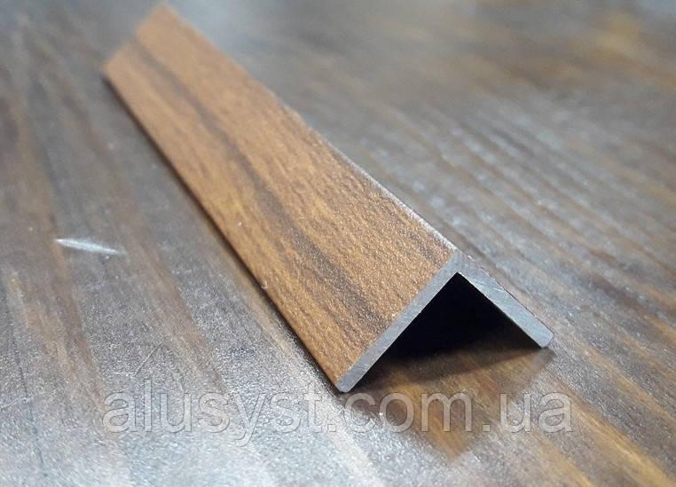 Уголок алюминиевый 15х15х1,5, светлый орех