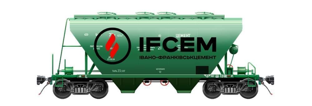 Портландцемент ПЦ ІІ/Б-К(Ш-В-П)-400Р-Н навал вагон Хопер IFCEM