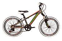 """Горный велосипед детский mascotte spark 20"""""""