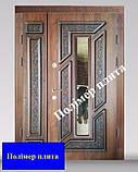 Двері вхідні з полімер плитою з ковкою, фото 5