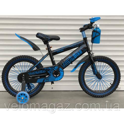 """Велосипед TopRider 869 16"""" синий детский двухколесный с бутылочкой"""