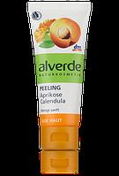 Alverde Скраб с Абрикосом и Календулой Peeling Aprikose Calendula 75ml