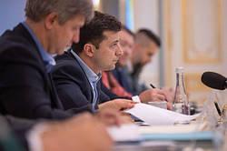 Зеленский принял решение о конфискации имущества депутатов, судьей, прокуроров и чиновников