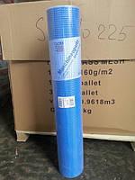 Стеклосетка для штукатурных работ Баумит (Baumit TextilglasGitter) плотность 145 г/м2 размер ячейки 8*8 мм.