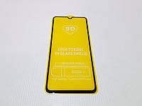 Защитное 9D стекло для Samsung Galaxy A70 2019 (A705)