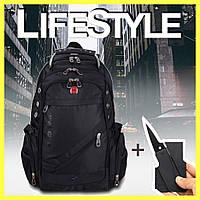 Городской рюкзак Swissgear + Подарок!