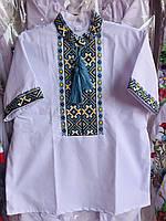 Вышиванка для мальчика с геометрической вышивкой, фото 1