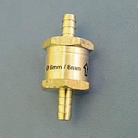 Обратный клапан топливный дизель / бензин - 6 мм