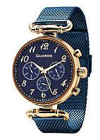 Часы женские Guardo 11221-5 сине-золотые