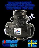 """Термостатический смесительный клапан ESBE VTC511 1 1/4"""" 55°С"""