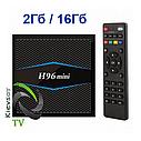 Amlogic H96 Mini 2Gb 16Gb, фото 4