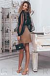 Короткая юбка-трапеция с оборками из эко-кожи бежевая, фото 2