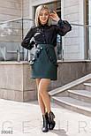 Короткая юбка-трапеция с оборками из эко-кожи зеленая, фото 2