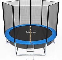 Батут FunFit 312 см для детей и взрослых с защитной сеткой и лестницей (батут для дорослих та дітей з сіткою)