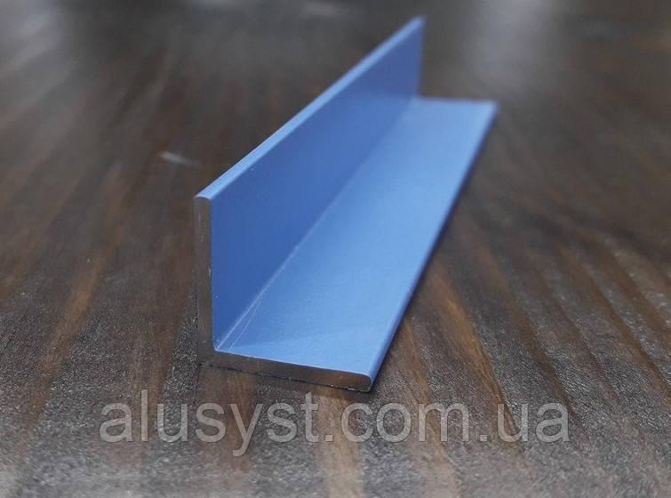 Уголок алюминиевый 15х15х1,5, синий