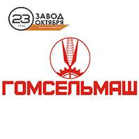 Решетный стан Гомсельмаш Палессе GS10 КЗС-10К (Gomselmash Palesse GS10 KZS-10K)