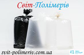 Мешки полиэтилено(упаковка для товаров) плотные 135 мкм