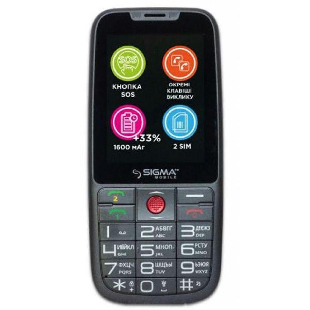 Телефон кнопочный с большим экраном бабушкофон Sigma Comfort 50 Elegance 3 серый