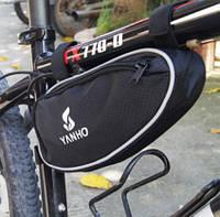 Бардачок на раму велосипеда