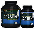Протеин 100% Gold Standard Casein (1,8 кг) Optimum Nutrition, фото 2