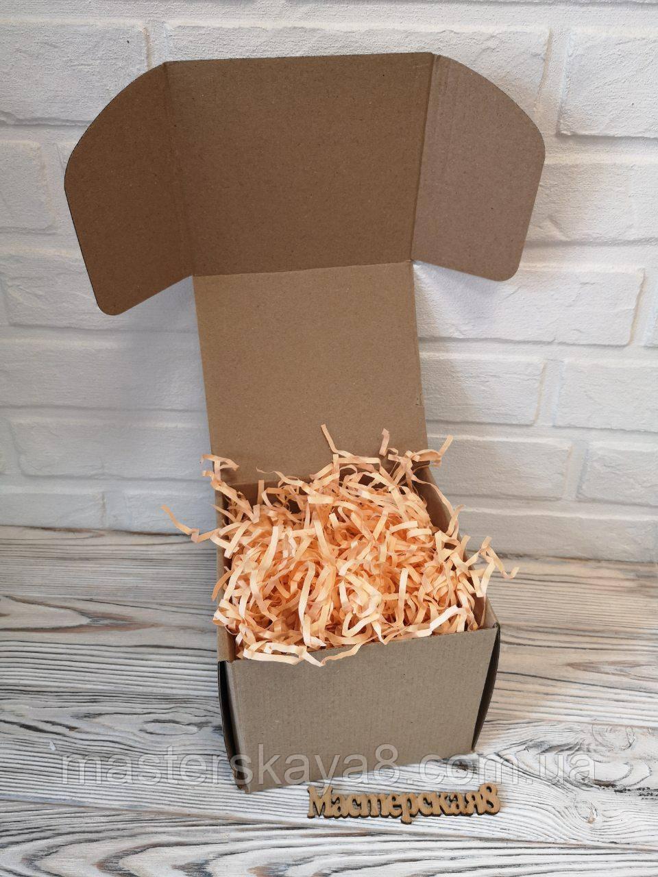 Коробка 150*150*140 мм крафт для подарка с персиковым наполнителем , для сувенира, для мыла, косметики