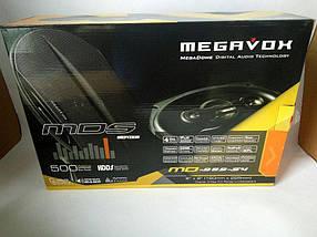 Автомобильная акустика MEGAVOX MD - 989-S4