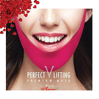 Маска Для Коррекции Овала Лица Avajar Perfect V Lifting Premium Mask 1ea