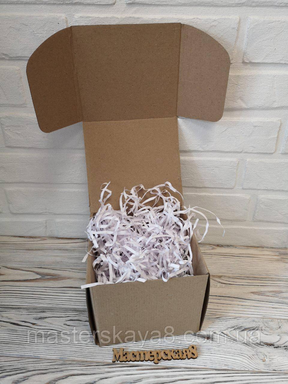 Коробка 150*150*140 мм крафт для подарка с белым наполнителем , для сувенира, для мыла, косметики