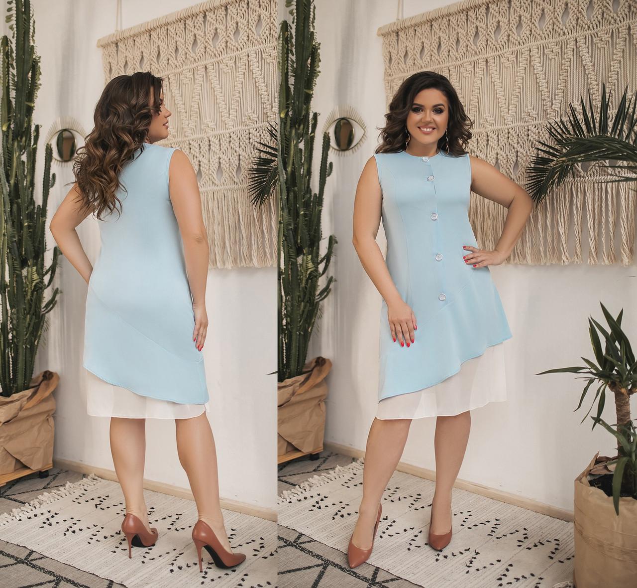 Платье БАТАЛ вставка шифон в расцветках  82583А