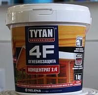 Oгнебиозащита Tytan 4F, 1 кг