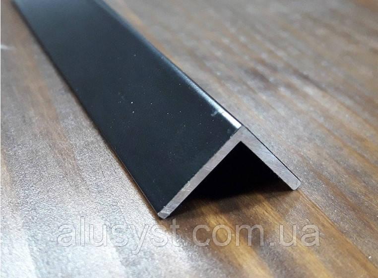 Уголок алюминиевый 15х15х1,5, черный