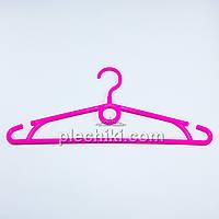 Пластмассовые плечики вешалки тремпеля для одежды W-S40 розового цвета, длина 400 мм
