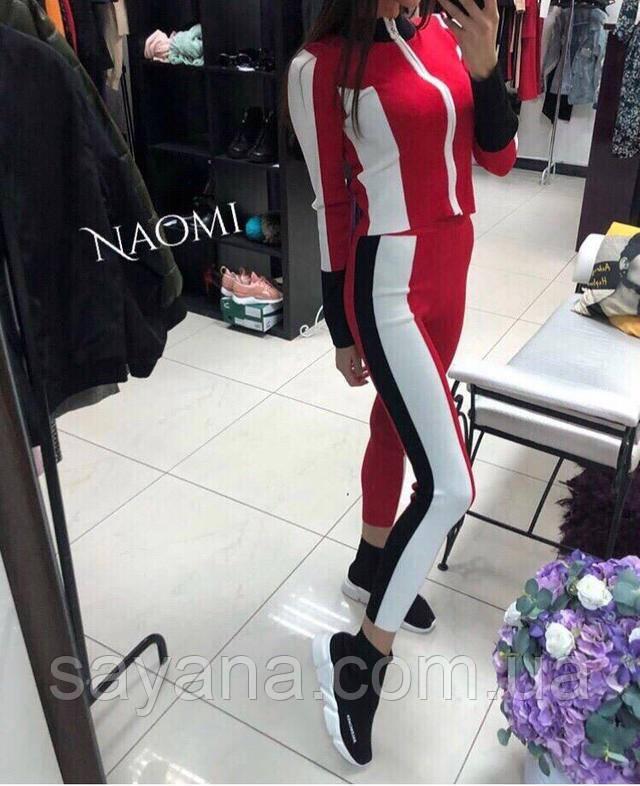 Женский комбинированный костюм