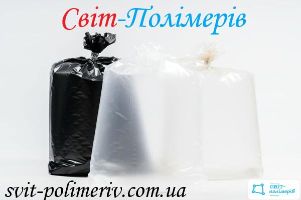Мешки полиэтилено(упаковка для товаров) плотные 195 мкм
