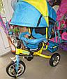 Детский трехколесный велосипед Profi Trike M5361-01 UKR (надувные колеса), фото 2